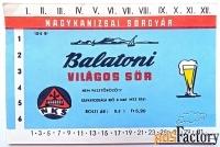 этикетка. пиво balatoni. венгрия