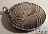 медаль быстрее, выше, сильнее. 2 место
