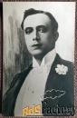 антикварная открытка в. максимов (актер)