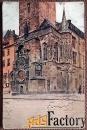 антикварная открытка прага. староместская ратуша