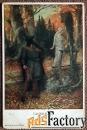 антикварная открытка из оперы вагнера тангейзер