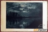 антикварная открытка верона. закат (италия)
