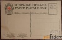 антикварная открытка м. врубель «полет фауста и мефистофеля»