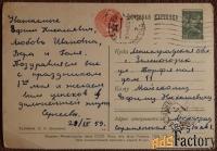 открытка. худ. буланова. 1960 год