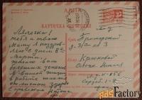 открытка. худ. кирпичева. 1968 год