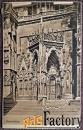 антикварная открытка германия. регенсбург. главный вход в собор