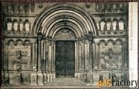 антикварная открытка «германия. регенсбург. церковь святого якоба»