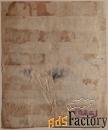 этикетка. портвейн 72 белый. ставрополь. 1970 год