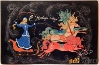 открытка. худ. кукса. 1969 год