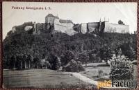 антикварная открытка «крепость кенигштайн» (германия)