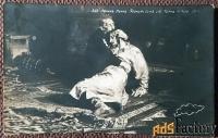 антикварная открытка. и. репин иван грозный и сын его иван
