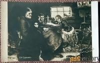 антикварная открытка. в.суриков меньшиков в березове