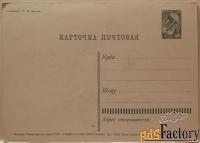открытка. худ. козлов. 1962 год