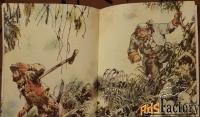 книга. р.л. стивенсон остров сокровищ. 1989 год