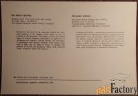 набор открыток индийская миниатюра. 1983 год