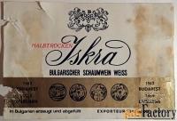 этикетка. шампанское «искра», полусладкое игристое болгарское, белое