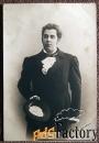 антикварная открытка д.а. смирнов (певец)