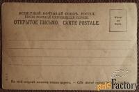 антикварная открытка л.б. яворская (актриса)