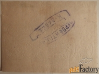 этикетка. коньяк 0,5 л. дагвино. 1968 год
