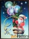 открытка. худ. воронин. 1985 год
