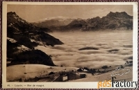 антикварная открытка лезен в море облаков (швейцария)
