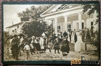 антикварная открытка. бодаревский свадьба в малороссии