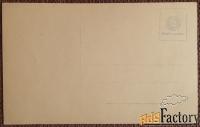 антикварная открытка шантеклер
