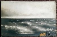 антикварная открытка. и. айвазовский черное море