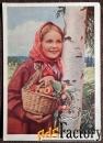 открытка. по фото хорунжего. 1958 год
