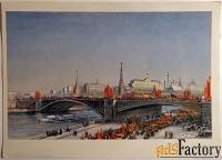 открытка. худ. бибиков москва праздничная. 1961 год