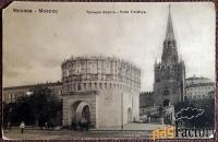 антикварная открытка москва. троицкие ворота