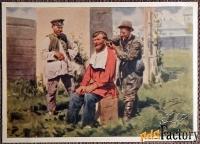 открытка. худ. маковский деревенский парикмахер. 1956 год