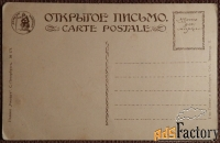 антикварная открытка. семиградский нерон
