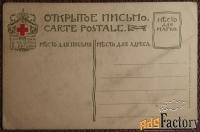 антикварная открытка. т. вечелло «воздадите кесарево кесарю»