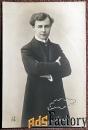 антикварная открытка и. гофман (пианист)