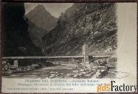 антикварная открытка тоннель симплона. итальянская сторона (италия)