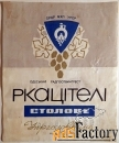этикетка. вино ркацители столовое. одесса. 1969 год