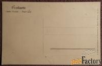 антикварная открытка нюнберг (германия)