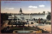 Антикварная открытка Карлсруэ. Дворец Великого герцога (Германия)