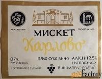 Этикетка. Вино Мускат Карлово. Болгария. 1960-е годы