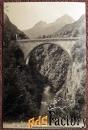 Антикварная открытка Луз-Сен-Совер. Мост Наполеона (Франция)