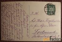 Антикварная открытка «Сердечные поздравления с днем рождения»