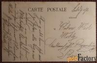 Антикварная открытка Сент-Аманд. Хоспис (Франция)