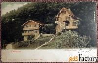 Антикварная открытка Лозанна. Швейцарская деревня (Швейцария)