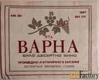 Этикетка. Вино Варна, десертное белое. Болгария