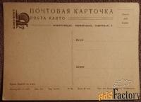 Открытка Крым. Прибой на море. 1930-е годы