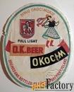 Этикетка. Пиво O.K.Beer. Okocim (Польша)