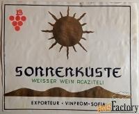 Этикетка. Вино Солнечный берег, белое. Болгария (экспорт в Германию)