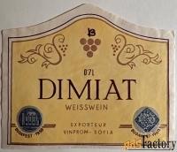 Этикетка. Вино Dimiat, белое. Болгария (экспорт в Германию). 1960-е
