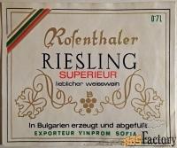 Этикетка. Вино «Рислинг», улучшенное белое. Болгария